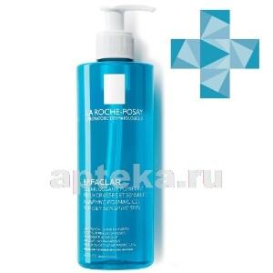 Купить Effaclar gel очищающий пенящийся гель для жирной чувствительной кожи 400мл цена