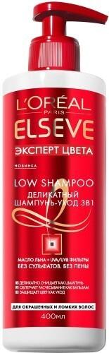Купить Paris шампунь-уход elseve эксперт цвета деликатный шампунь-уход 3в1 low shampoo 400мл цена
