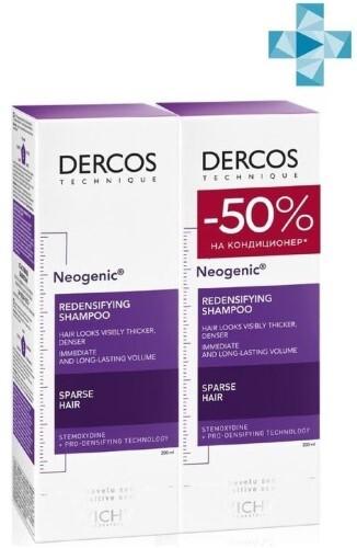 Купить Dercos neogenic цена