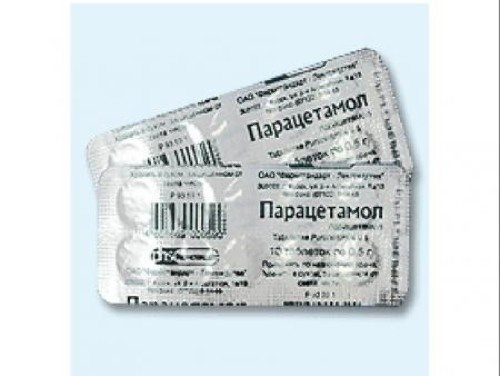 Купить Парацетамол 0,5 n10 табл цена