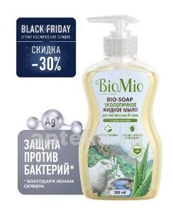 Купить Экологичное жидкое мыло для чувствительной кожи с гелем алоэ вера увлажняющее 300мл цена