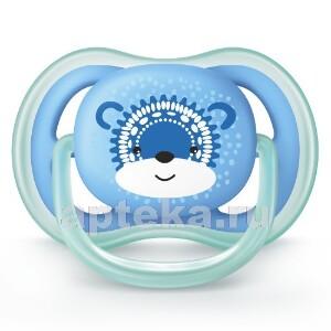 Avent пустышка силиконовая ultra air для мальчиков 6-18мес n1 /рисунок/scf542/12