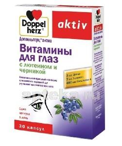 Купить Актив витамины д/глаз лют/черн цена