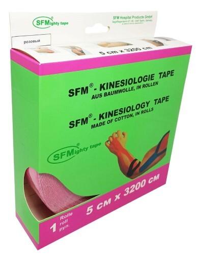 Лента кинезиологическая sfm-plaster на хлопковой основе в рулоне 5х3200см n1/розовый/кинезио тейп