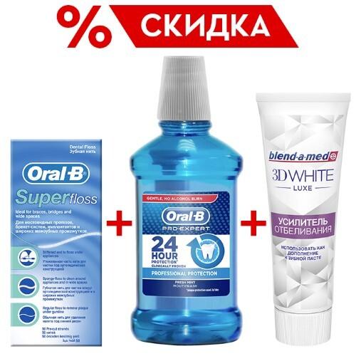 Купить Набор для ухода за полостью рта oral-b и blend-a-med зубная нить super floss + ополаскиватель свежая мята + зубная паста усилите цена