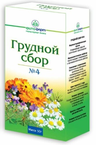 Купить СБОР ГРУДНОЙ N4 50,0/ФИТОФАРМ/ цена