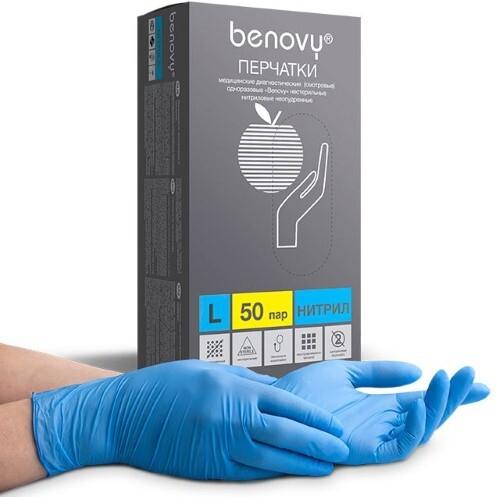 Купить Перчатки смотровые benovy нитриловые нестерильные неопудренные l n50 пар/голубой/ цена