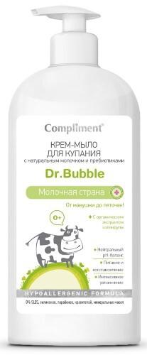 Купить Dr bubble крем-мыло для купания с натуральным молочком и пребиотиками молочная страна 400мл цена