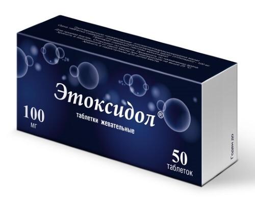 Купить ЭТОКСИДОЛ 0,1 N50 ТАБЛ ЖЕВ цена