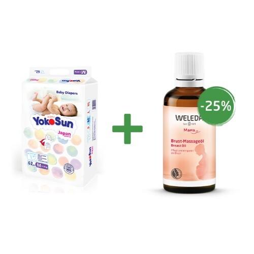 Купить Набор weleda масло для груди в период лактации + подгузники-трусики yokosun цена