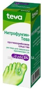 Купить Нитрофунгин-тева цена
