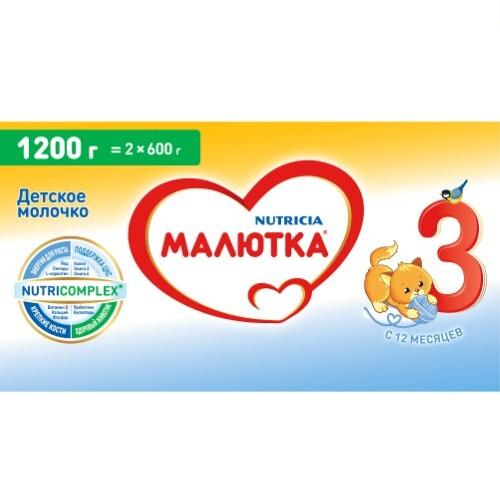Купить МАЛЮТКА 3 НАПИТОК МОЛОЧНЫЙ СУХОЙ ДЕТСКОЕ МОЛОЧКО 1200,0 цена