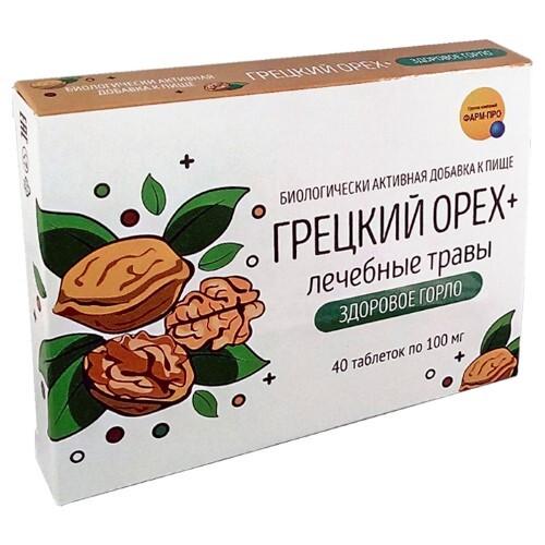 Купить Грецкий орех+лечебные травы здоровое горло цена