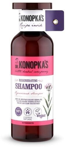 Купить Шампунь для волос восстанавливающий 500мл цена