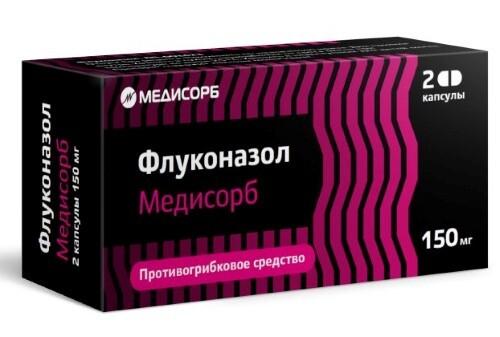 Купить Флуконазол медисорб цена