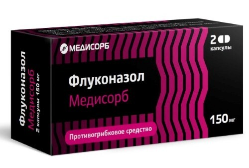 Купить Флуконазол медисорб 0,15 n2 капс цена