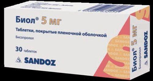 Купить Биол 0,005 n30 табл п/плен/оболоч цена