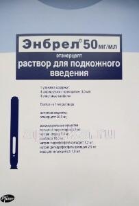 Купить Энбрел 0,05/мл 1мл n4 шприц-ручка р-р д/подкож цена