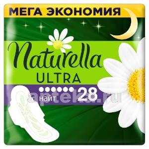 Купить Ultra найт прокладки с крылышками n28 цена