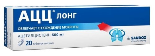 Купить АЦЦ-ЛОНГ 600 N20 ШИП ТАБЛ цена