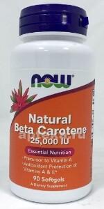 Натуральный бета-каротин