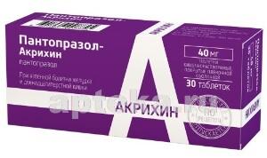 ПАНТОПРАЗОЛ-АКРИХИН 0,04 N30 ТАБЛ КИШЕЧНОРАСТВОР П/ПЛЕН/ОБОЛОЧ