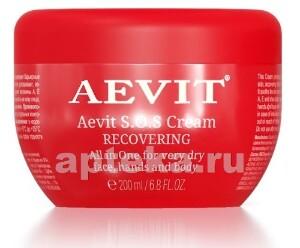 Купить Vitamins aevit аевит sos крем универсальный восстанавливающий 200мл цена