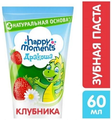 Купить Детская гелевая зубная паста клубника 60мл цена