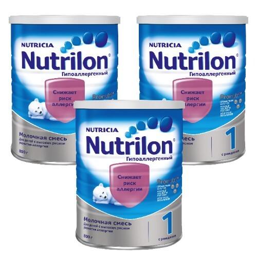 Набор NUTRILON-1 ГИПОАЛЛЕРГ СМЕСЬ ДЕТ 800,0 из 3-х уп со скидкой 15%