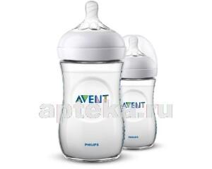 Avent бутылочка для кормления 260мл natural scf033/27 n2