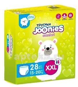 Купить Подгузники-трусики для детей размер xxl 15-20кг n28 цена