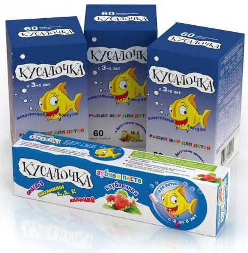 Купить Рыбий жир д/дет n60+n60+n60 + кусалочка зубная паста клубнич 50 мл/3-8 лет/промо цена