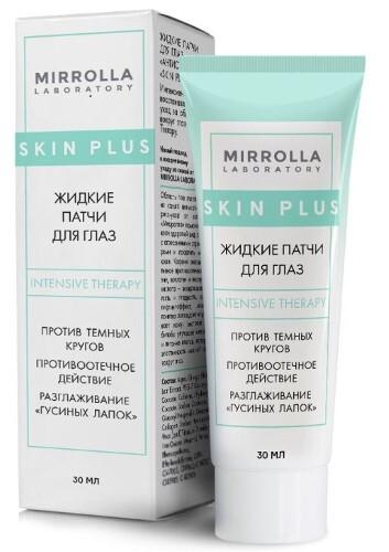 Купить Skin plus жидкие патчи для глаз антистресс 30мл цена