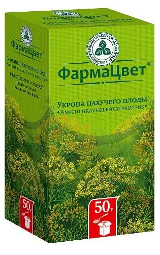 Купить Укропа пахучего плоды цена