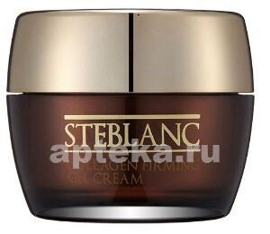 Купить Крем-гель лифтинг для лица с коллагеном collagen firming gel cream 55мл цена