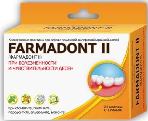 Купить Farmadont-2 коллаген пластины при болезненности и чувствительности десен n24 цена