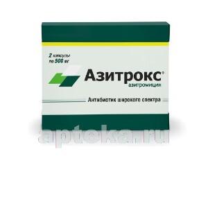 Купить Азитрокс цена