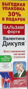 Купить ВАЛЕНТИНА ДИКУЛЯ БАЛЬЗАМ ФОРТЕ 125МЛ цена