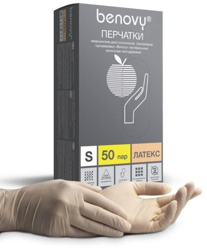 Купить Перчатки смотровые benovy латексные нестерильные неопудренные s n50 пар цена