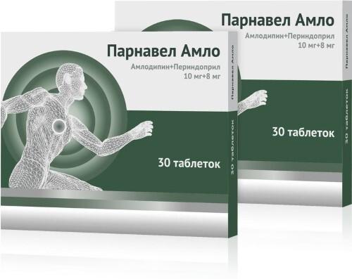 Купить Парнавел амло 0,01+ 0,008 n30 табл/1+1/ цена