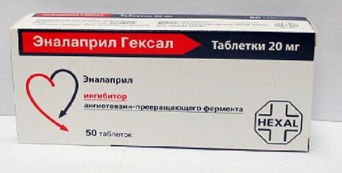 Купить Эналаприл гексал 0,02 n50 табл цена