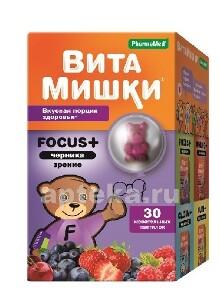 Focus+черника