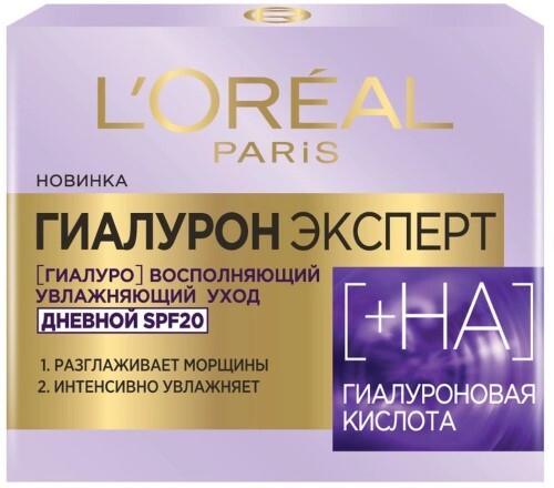 Купить Paris гиалурон эксперт дневной  крем для лица spf20 50мл цена