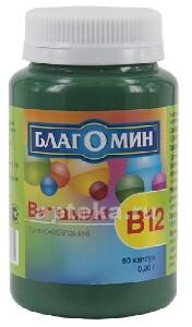 Купить Витамин в12 цена