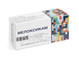 Купить Мелоксикам 0,0075 n20 табл /медисорб/ цена