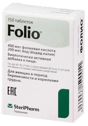 Купить Фолио цена
