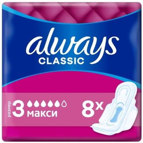 Купить Classic maxi женские гигиенические прокладки n8 цена