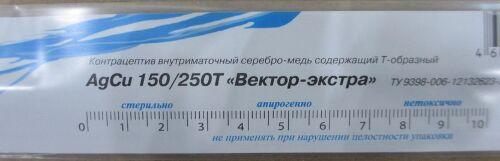 Купить Вектор-экстра контрацептив внутриматочный серебро-медьсодержащий т-образный agcu 150/250т цена