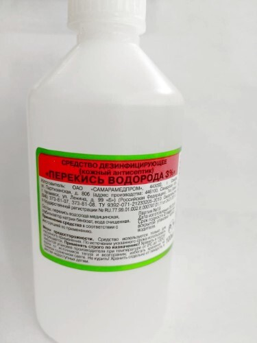 Купить Перекись водорода 3% ср-во дезинф кожный антисептик 100мл цена