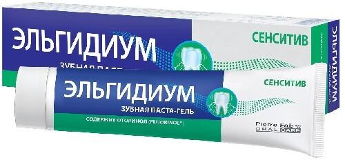 Купить Сенситив зубная паста-гель 75мл цена